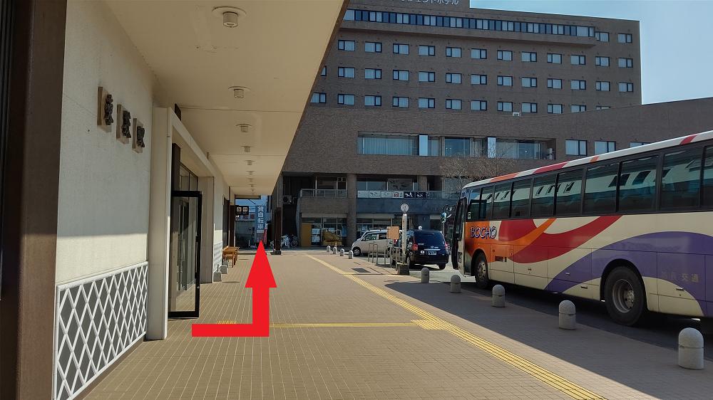この画像には alt 属性が指定されておらず、ファイル名は 東萩駅2.png です