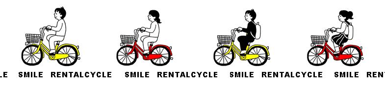 この画像には alt 属性が指定されておらず、ファイル名は 自転車イラスト7.png です